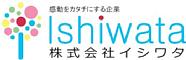 株式会社イシワタ
